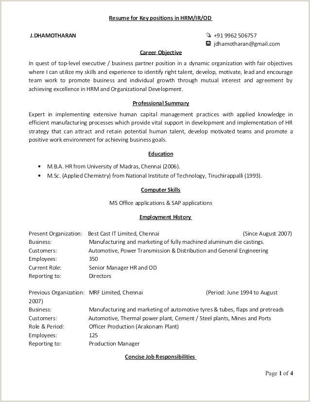 Cv Presentation Gratuit Interest Section Resume Examples