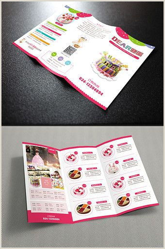 Cute cake promotional tri fold pikbest Templates cake