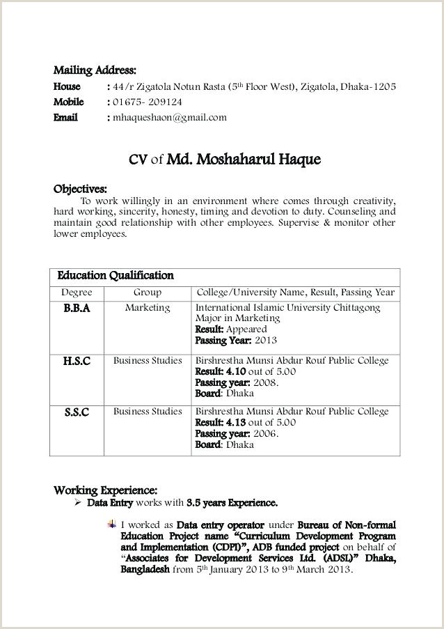 4 Resume Template Family Certificate Format In Bangladesh