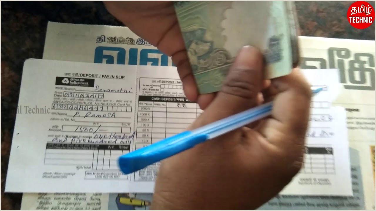 Blank Deposit Slip Paper How to Fill Indian Bank Deposit Slip Fill Indian Bank Deposit Challan Tamil Technic