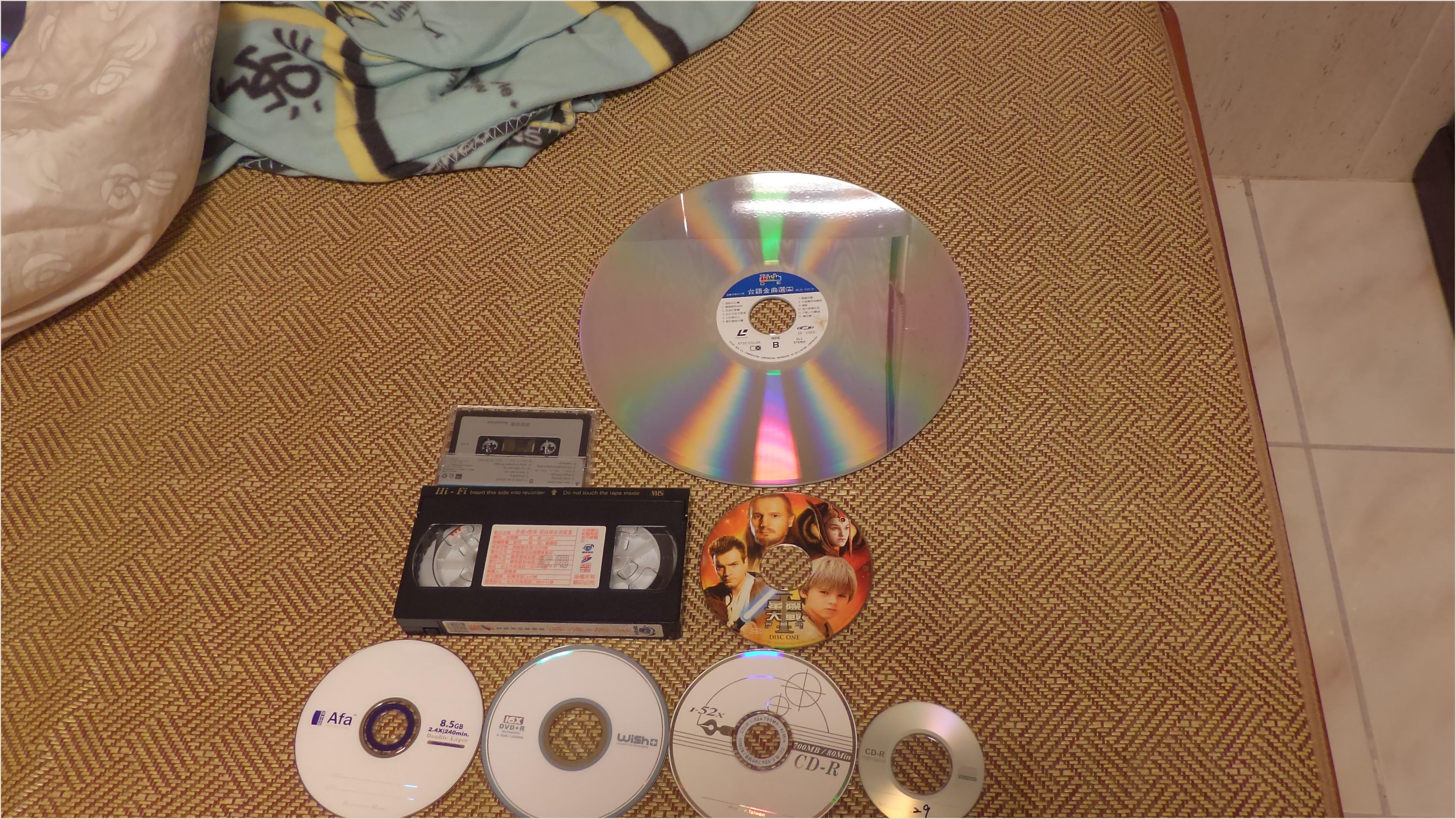 Optical disc