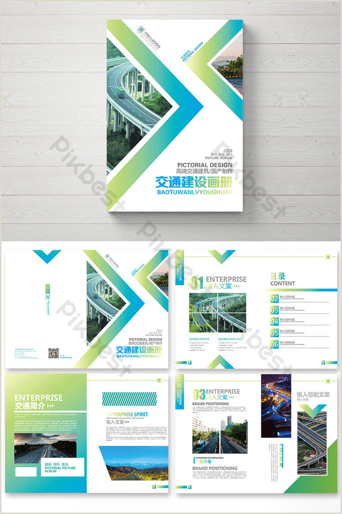 Construction Flyer Templates Free Fresh and Elegant Transportation Construction Brochure