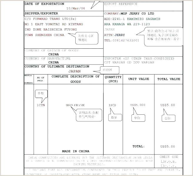 Country Of origin Certificate Template Australia Certificate origin Template Certificate origin