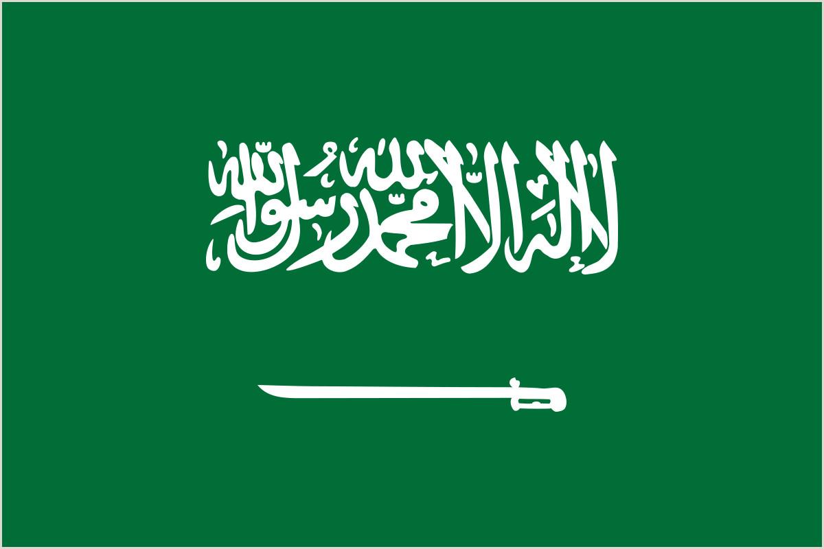 Arábia Saudita – Wikipédia a enciclopédia livre