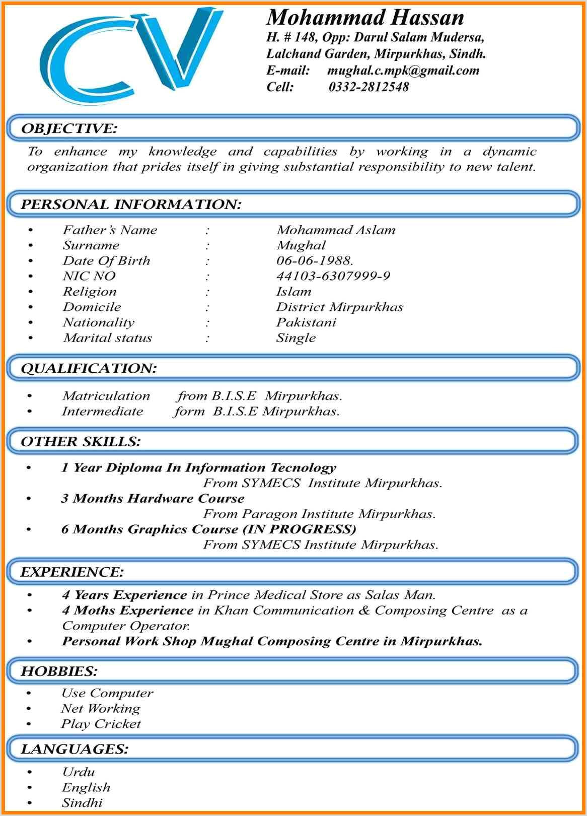 Curriculum Vitae format Download In Ms Word for Fresher Cv Word Document format Sandeep