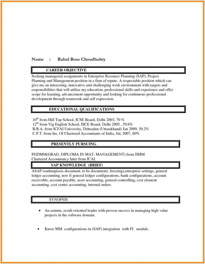 Cv format for Bank Job Fresher Mba Marketing Resume format for Freshers Inspirational