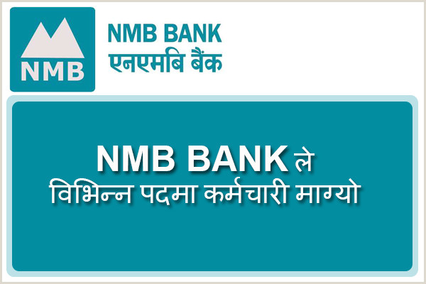 Cv format for Bank Job In Nepal Career Opportunity at Nmb Bank Nmb Bank ले
