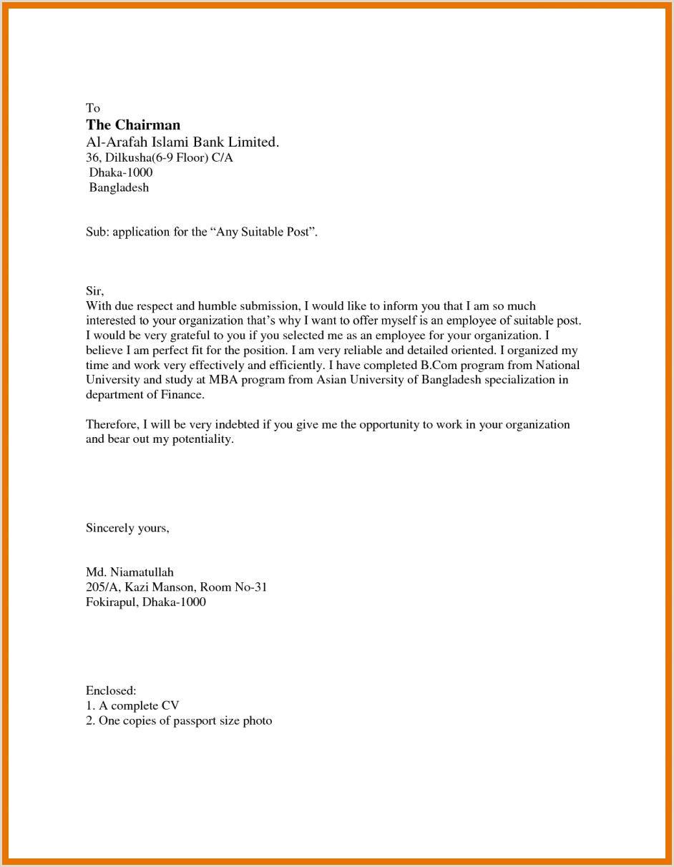 Cv Format For Bank Job Pdf Application Letter For Bank Job 7 Banking Jobs Primary