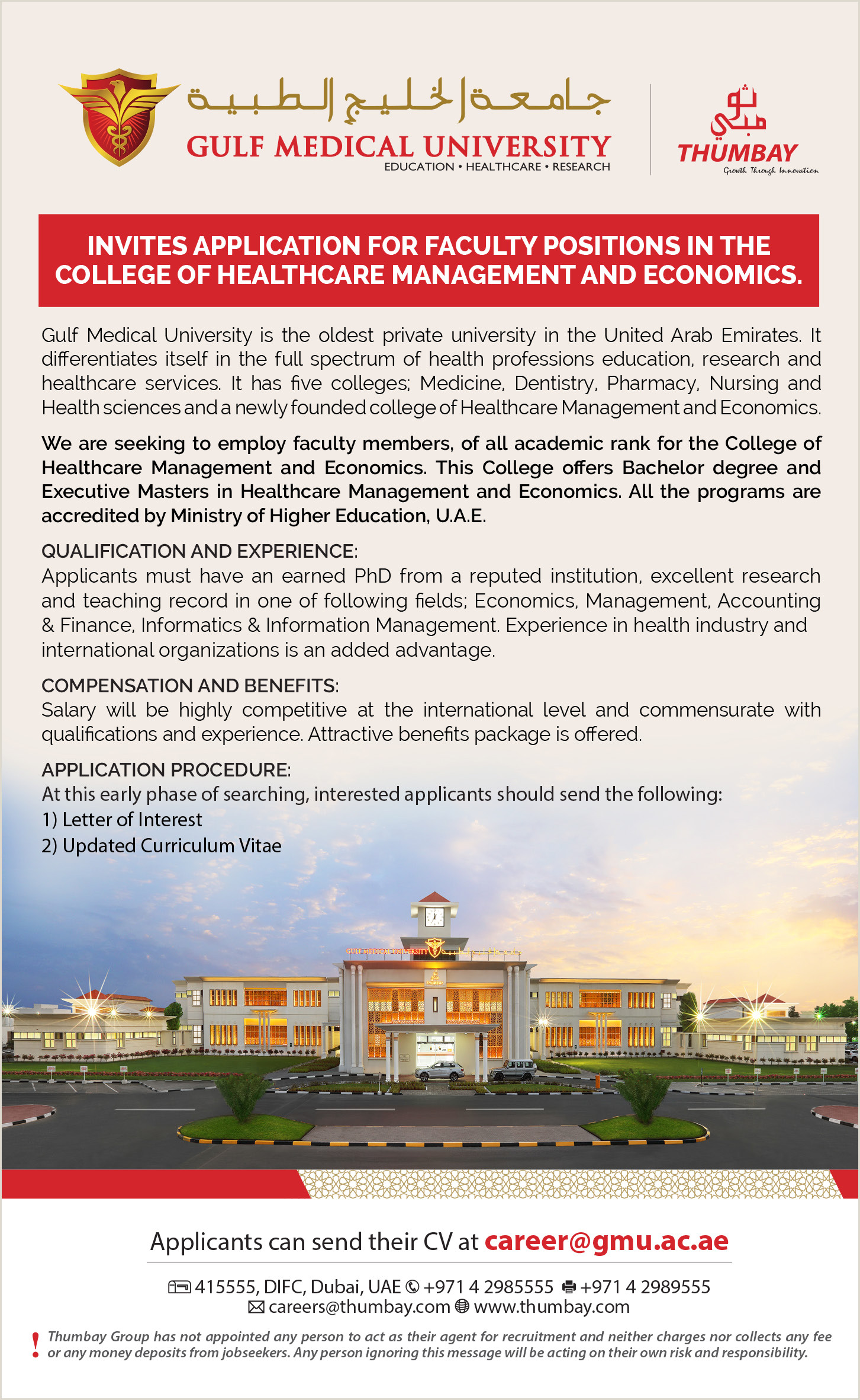 Cv Format For Dubai Job Gmu Is Inviting Interested Application For Faculty Positions