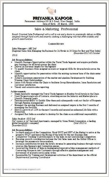 Cv Format For Job Doc Lovely Sample Resume Download Doc