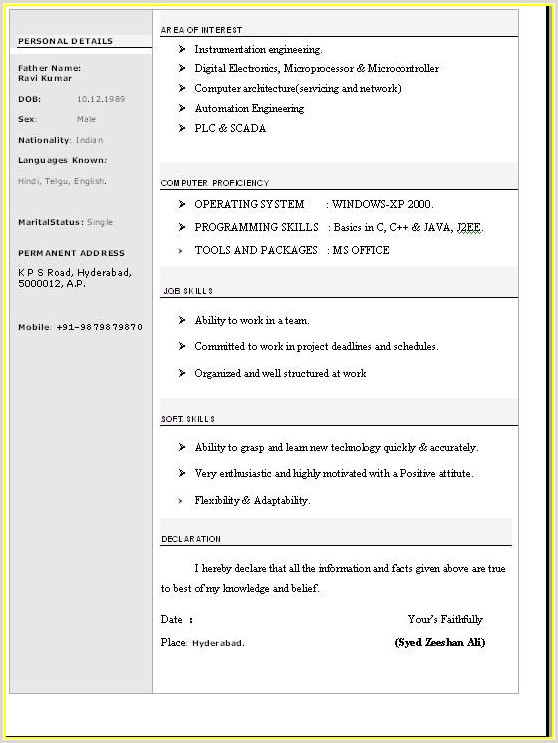 Cv format for Job In Bangladesh Ms Word Download Simple Resume format Free Download In Ms Word 2007 Resume