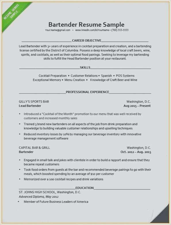 Cv format for Restaurant Job Elegant Sample Resume Promotion