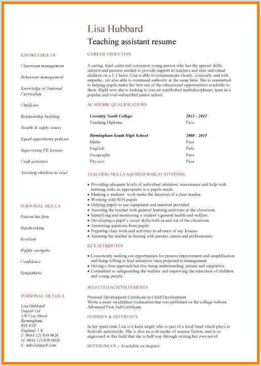Cv format for School Job 7 High School Cv Examples
