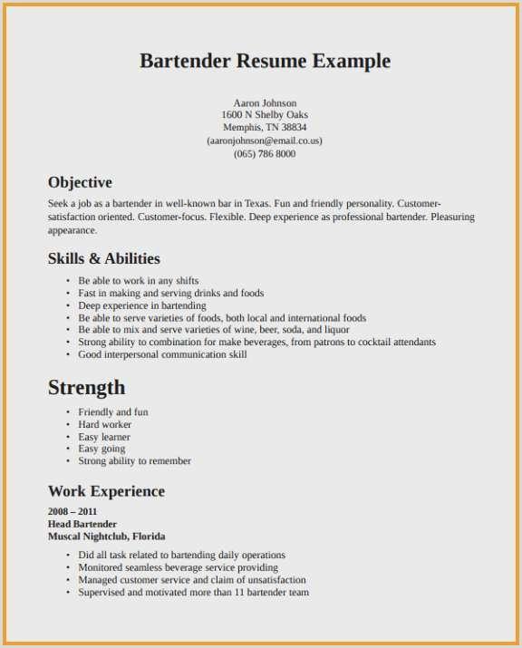 Cv Experience échantillon Cv Design Resume Template line