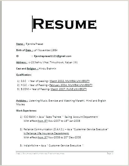 Descargar Curriculum Vitae Para Rellenar Pdf Basic Simple Curriculum Vitae format for Students Resume