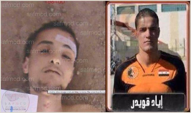 Siria fºtbol y propaganda