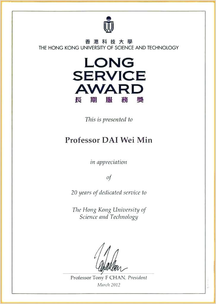Distinguished Service Award Wording Service Award Template
