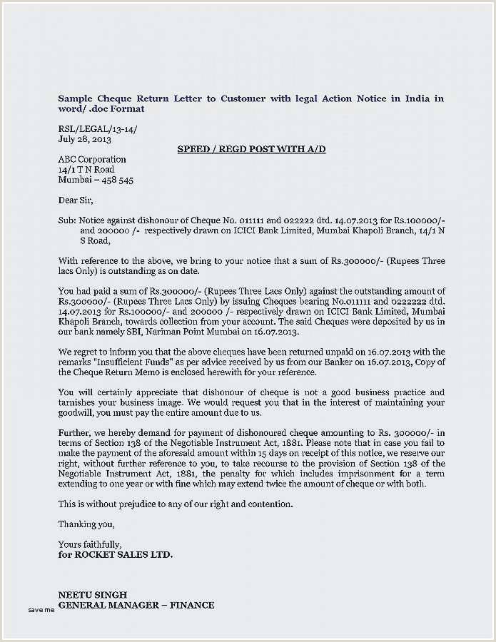 Sample Cover Letter for Students Applying for An Internship