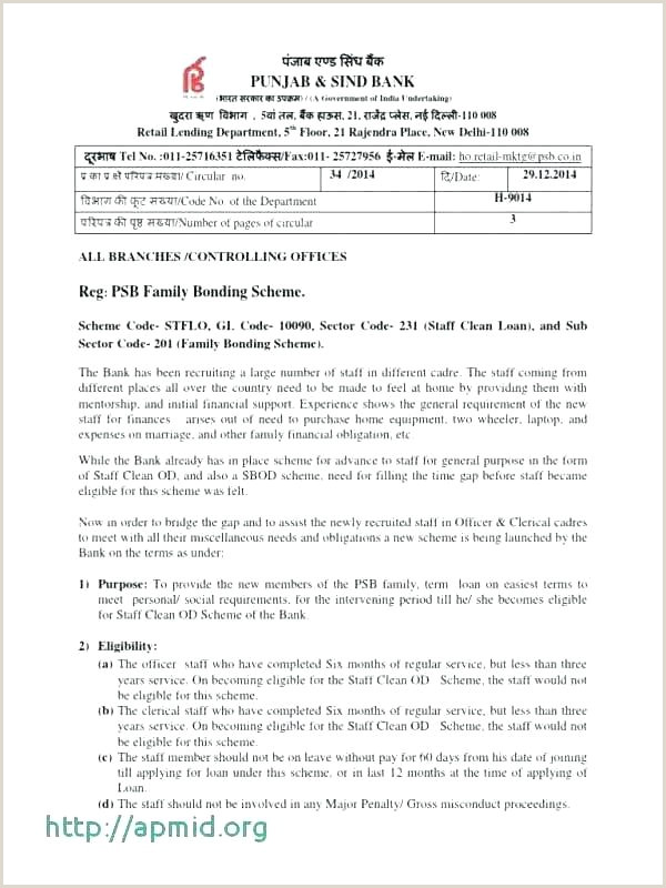 Employee forgivable Loan Agreement Template Staff Loan Agreement Template and Resume Gallery Part