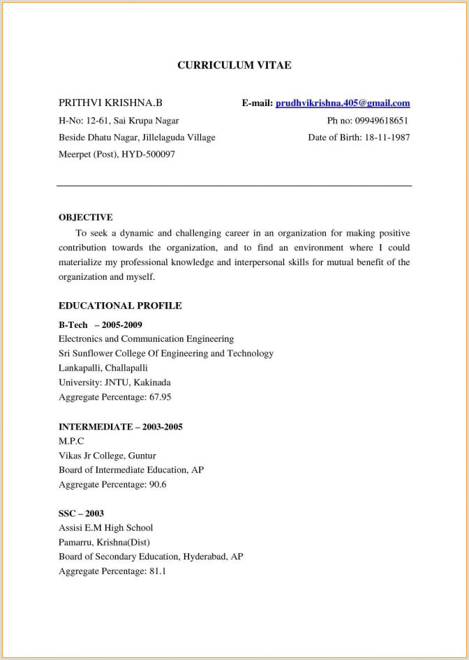 Engineering Fresher Resume format Download In Ms Word Download Resume format for Freshers Ece Engineers Fresher