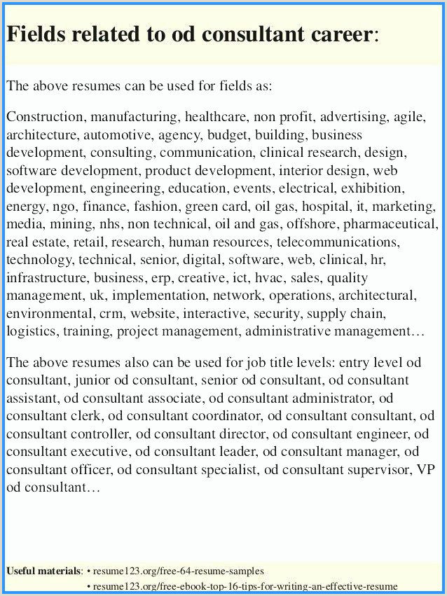 Software Developer Cover Letter Sample Best software