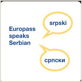Europass format Cv Template Free Download Home