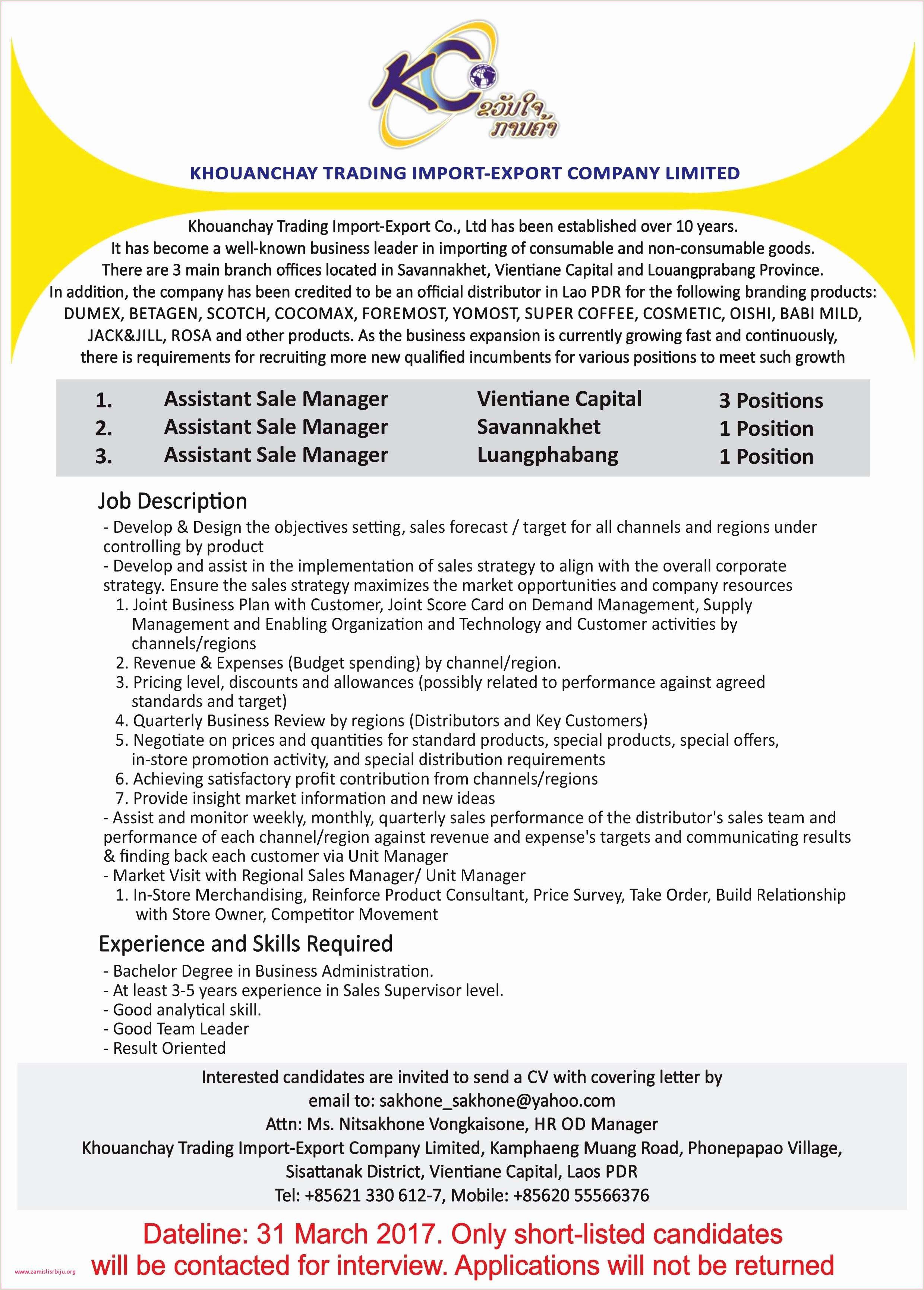 Administrative assistant Cover Letter Example Professional