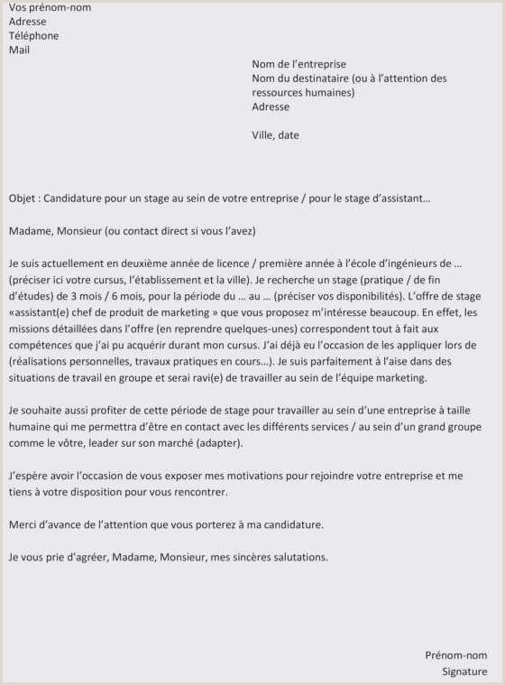 Exemple De Cv Hse 35 Conception Lettre De Motivation Pour Salon De Coiffure
