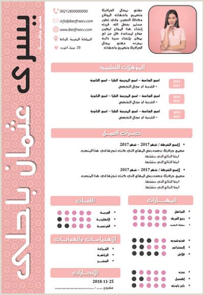 Exemple De Cv Pdf Gratuit Maroc Meilleurs Site De Téléchargement De Cv Gratuitement