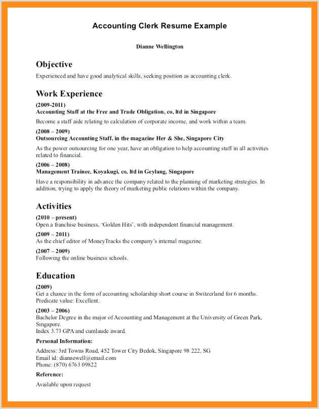 12 13 resume examples for clerical position