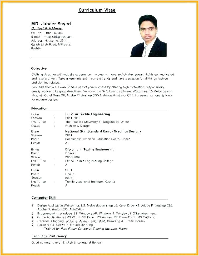 Format Of A Cv for Job Application In Sri Lanka 96 Resume Job Application Cover Letter Examples Retail
