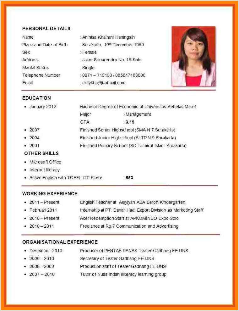 96 Resume Job Application Cover Letter Examples Retail