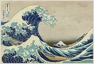 Formato De Hoja De Vida Artistica Arte De Jap³n La Enciclopedia Libre