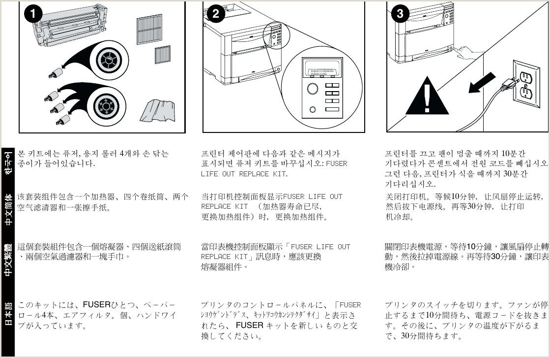 Hp Designjet 4500 Series Users Manual Color LaserJet Series