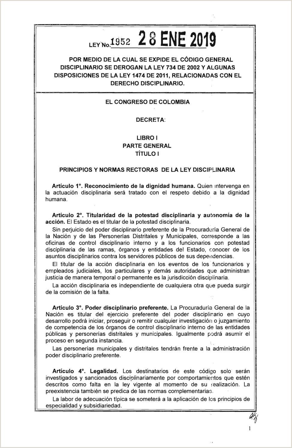 Formato Hoja De Vida Bienes Y Rentas Ley 1952 by La Libertad issuu