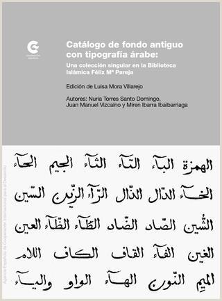 Catálogo de fondo antiguo con tipografa árabe Bilioteca