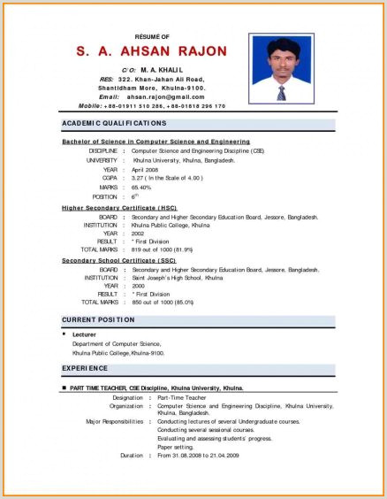 Fresher Cv Format Sample Resume Format For Bank Jobs Curriculum Vitae Banking