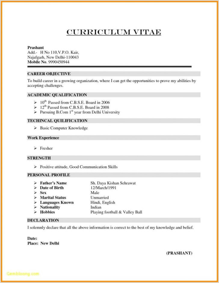 Fresher Resume Format Bcom Bca Resume Basic Fresher Formats Filename Cv New Format