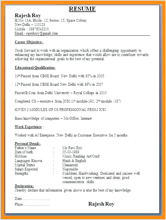 Fresher Resume Format Bcom Mla Resume Format – Paknts