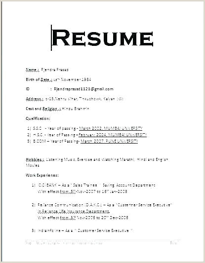 Fresher Resume format Download In Ms Word Pdf Cv Template Pdf