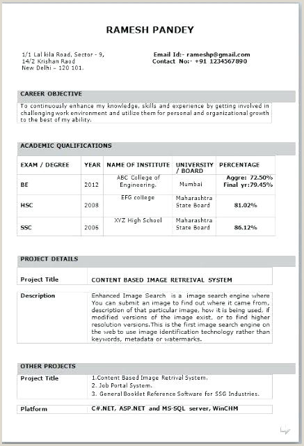 Fresher Resume Format For Bca Resume Format In Word Download For Mca Freshers Free Ms