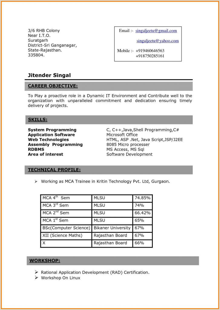 Fresher Resume format for Cse Sample Resume format Mca Freshers New Resume format for Mca