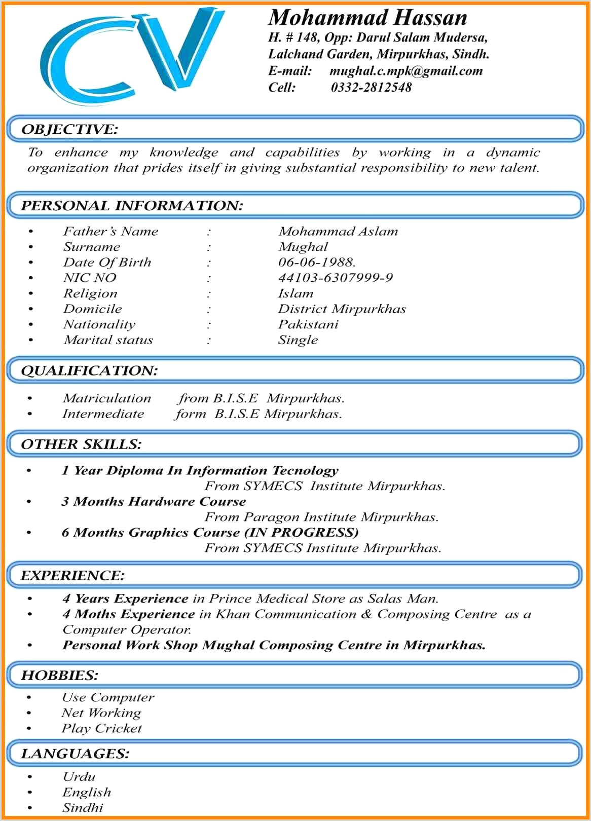 Fresher Resume format Mechanical Engineer Awesome Resume format for Freshers Mechanical Engineers Free