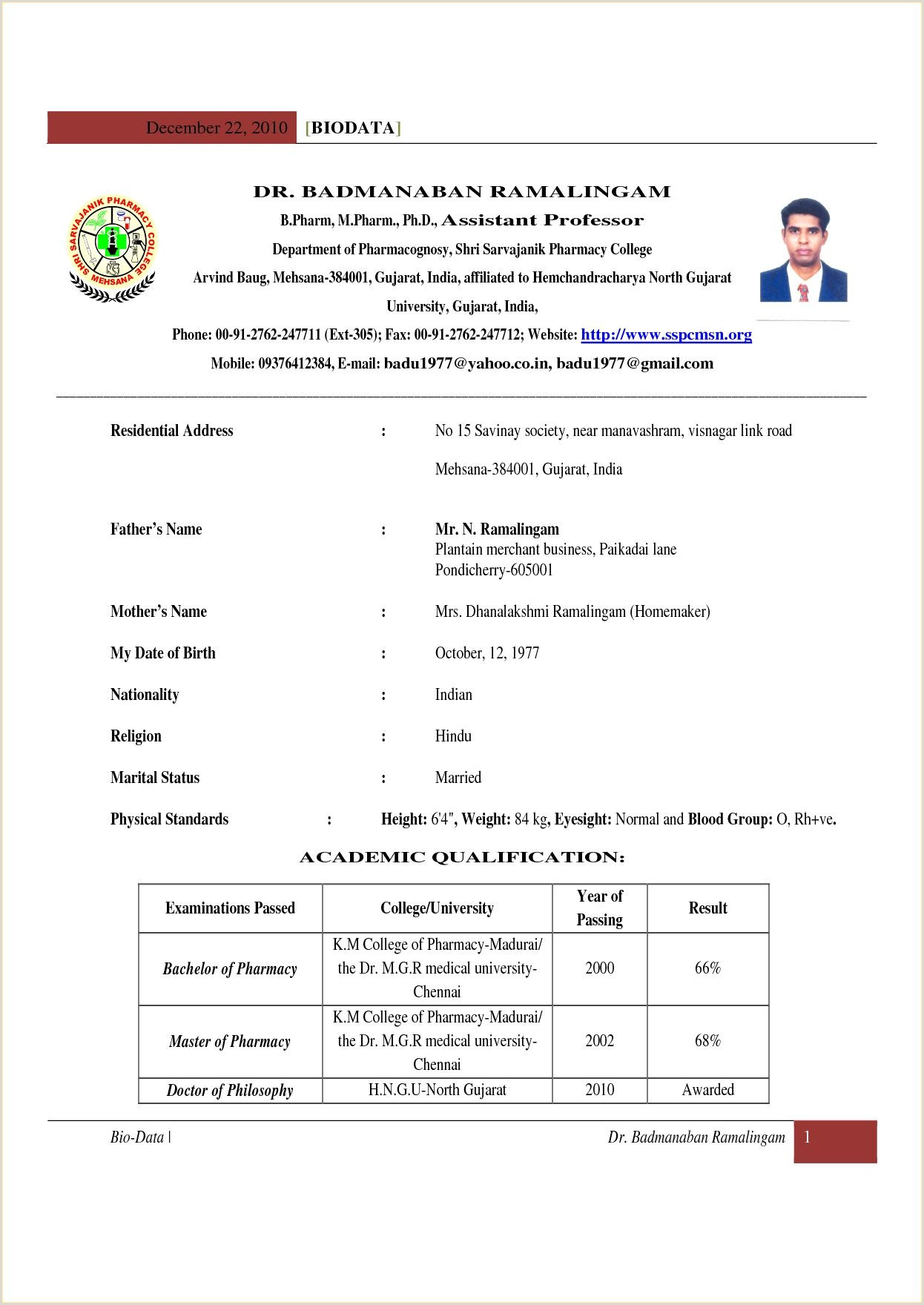 Fresher Resume format Pdf File D Pharmacy Resume format for Fresher