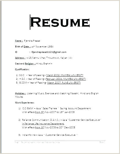 Fresher Resume format Simple Resume format In Word – Paknts