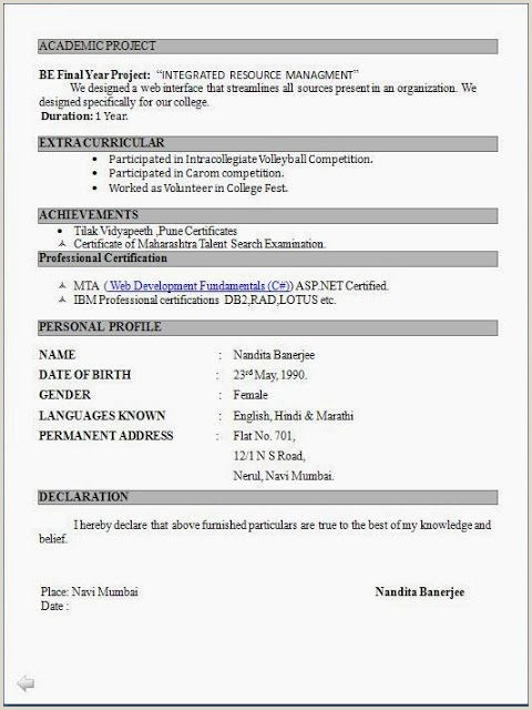 Fresher Resume Format With Photo Engineer Fresher Resume Format Health & Fitness