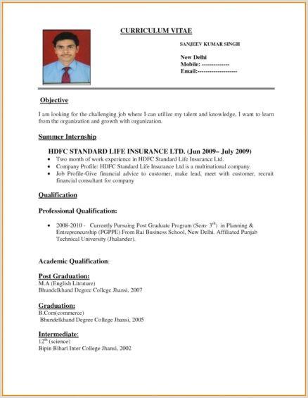 Freshers Resume Format For Commerce Letter Sample Resume Format For Bank Jobs Curriculum Vitae