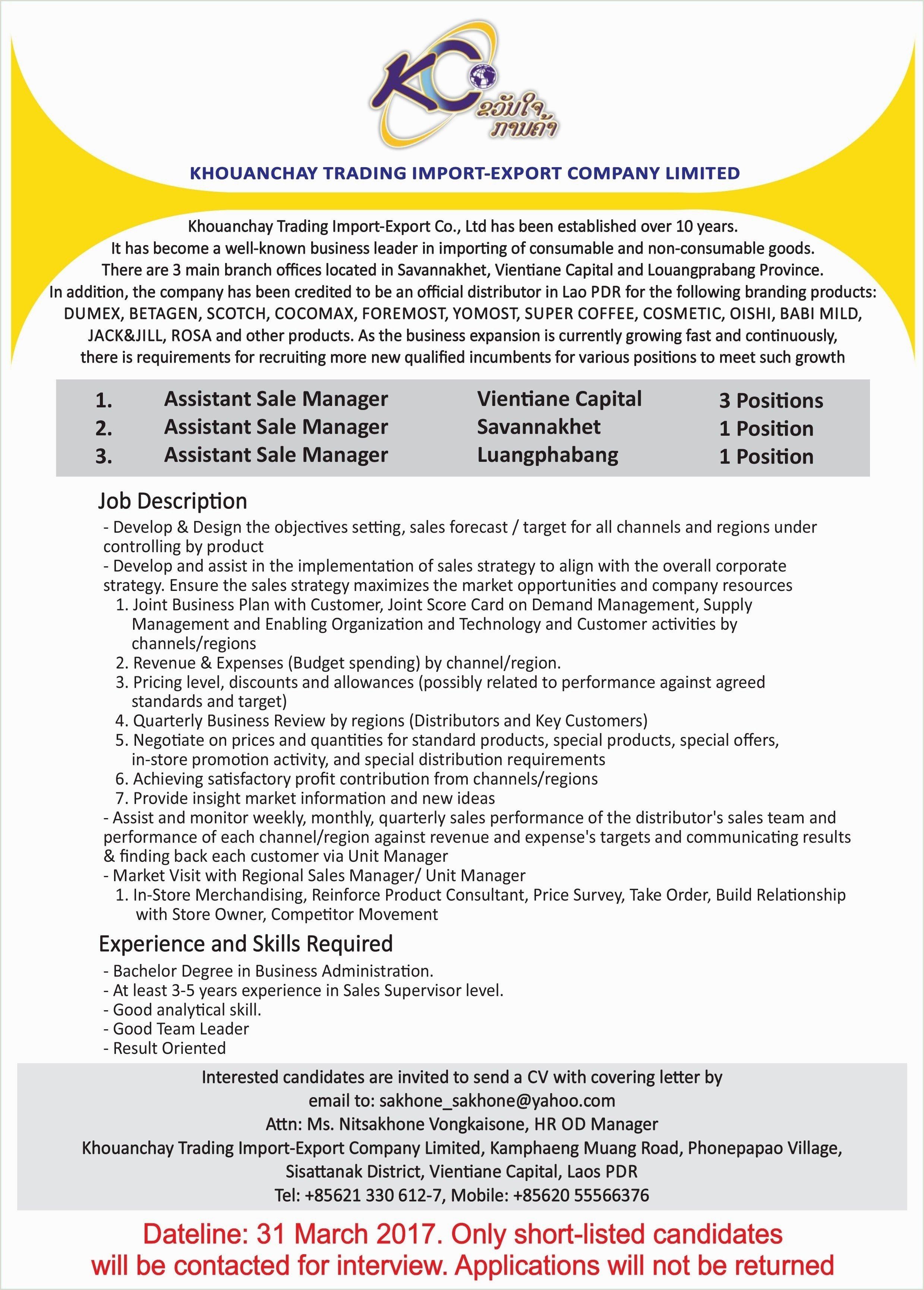 Furniture Sales Resume Sales Representative Resume Example Cto Resume Examples