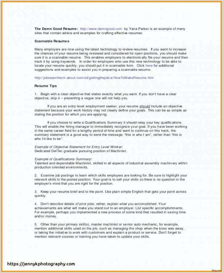 Grocery Store Manager Resume Example Retail Cover Letter – Growthnotes