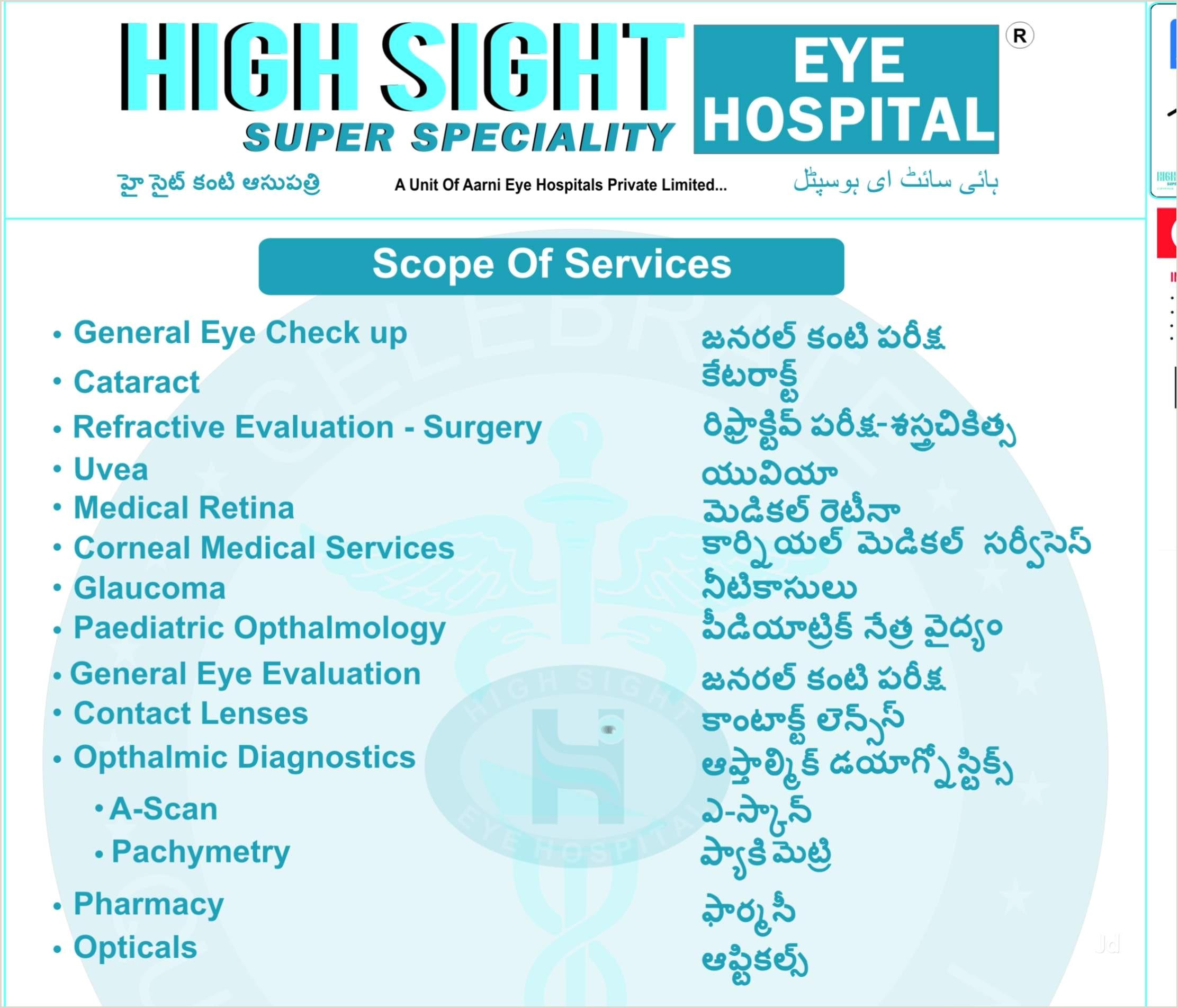 High Scope Lesson Plans High Sight Super Speciality Eye Hospital Eye Hospitals